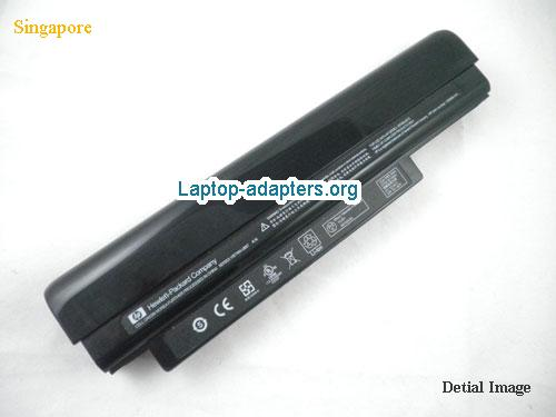 HP HSTNN-CB86 Battery